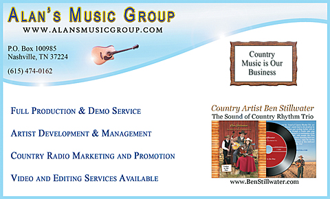 Alan's Music Group
